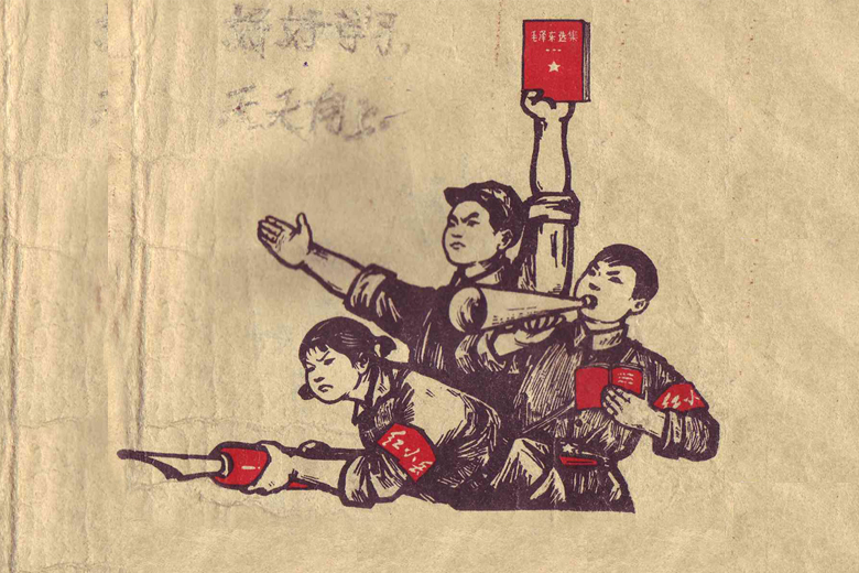 Cover image of elementary school textbook depicting Red Guards from Guangxi 1971. Image shows three young Chinese Red Guards during the Chinese Cultural Revolution.