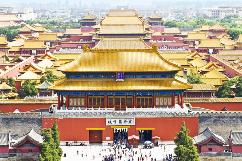 Image result for forbidden city