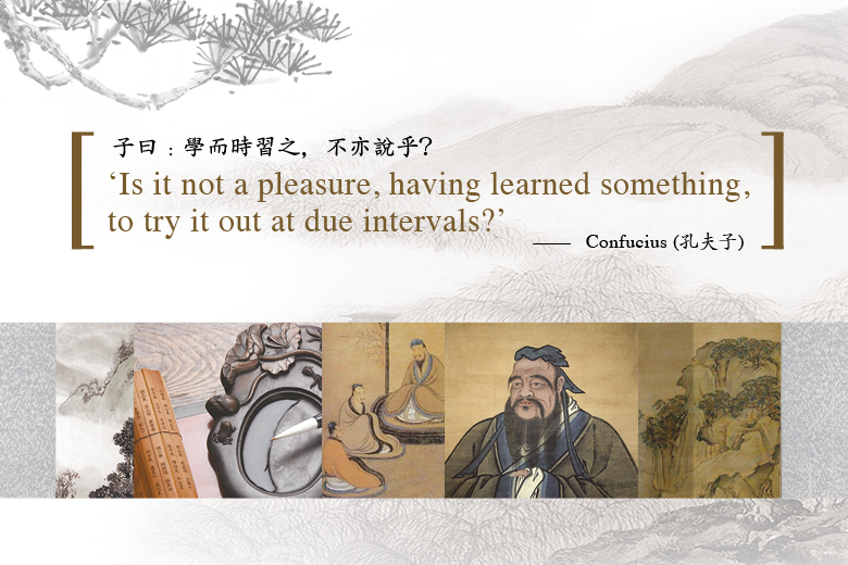 Quote of Confucius about learning
