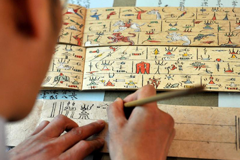 Naxi Dongba Script - the one and only living pictographic script in the world