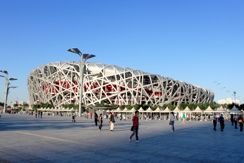 Beijing National Stadium, also known as the Bird's Nest, is a stadium in Beijing, China