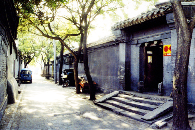 Hutong, Beijing , China