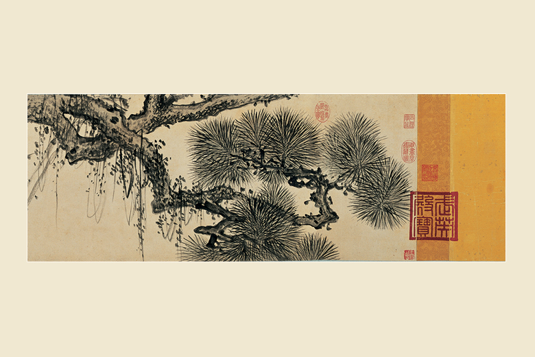 Zhu Zhanji (Emperor Xuanzong, 1399–1435) Ten-Thousand-Year-Old Pine Tree(detail), 1431; Handscroll; ink on paper 33 x 453 cm